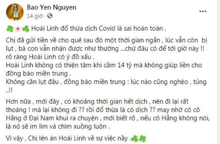Danh ca Bảo Yến đăng đàn lên án nghệ sĩ Hoài Linh trên mạng xã hội Ảnh 4