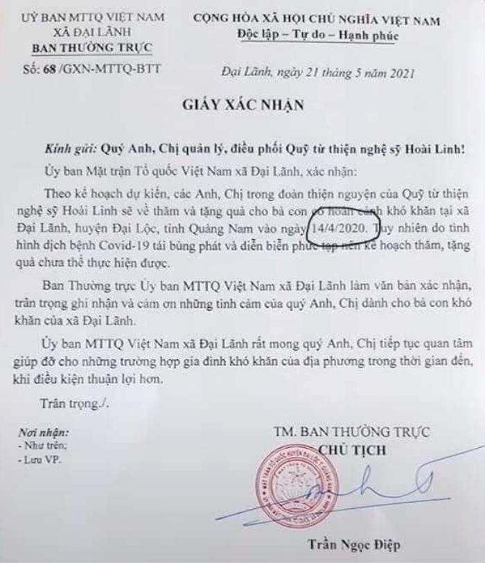 Địa phương ở Quảng Nam giải thích về văn bản liên quan đoàn từ thiện của NS Hoài Linh: 'Do đánh mày nhầm' Ảnh 3