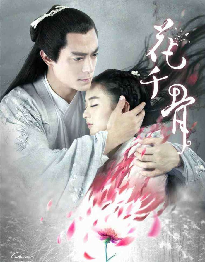 'Hoa Thiên Cốt' điện ảnh khởi chiếu nhưng netizen nghi sẽ flop vì thiếu vắng diễn viên nổi tiếng