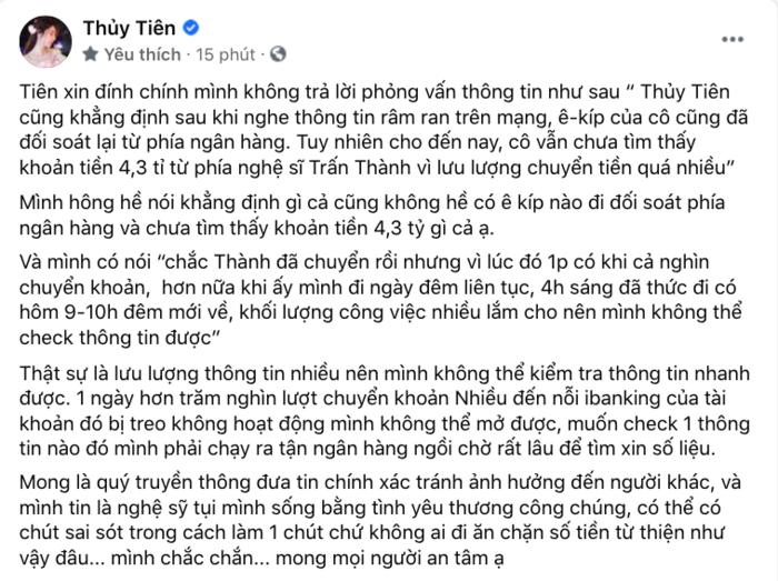 Trấn Thành lên tiếng xin lỗi, nhận sai với Thủy Tiên vì làm liên luỵ tới cô Ảnh 3