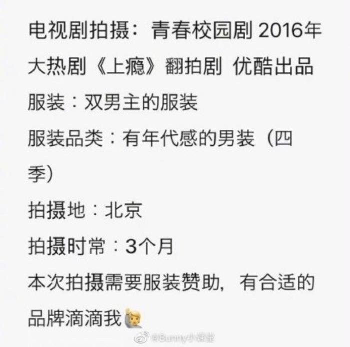 'Thượng ẩn' sắp được remake, phản ứng netizens: Bản gốc còn chẳng qua ải kiểm duyệt, quay chi phần mới?
