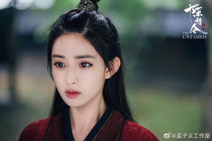 Nữ diễn viên 'Trần tình lệnh' Mạnh Tử Nghĩa bị quản lý mắng mỏ: 'Không phải EQ thấp mà là không có não' Ảnh 1