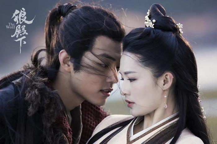 'Lang điện hạ' quay bản điện ảnh, Tiêu Chiến sẵn sàng trở lại dù đóng vai phụ Ảnh 8
