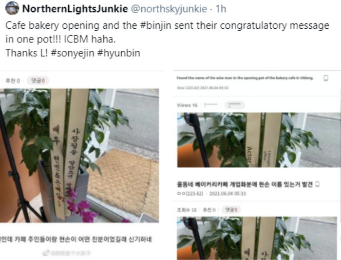 Chưa tổ chức lễ cưới nhưng Hyun Bin và Son Ye Jin đã lộ bằng chứng về chung một nhà? Ảnh 2