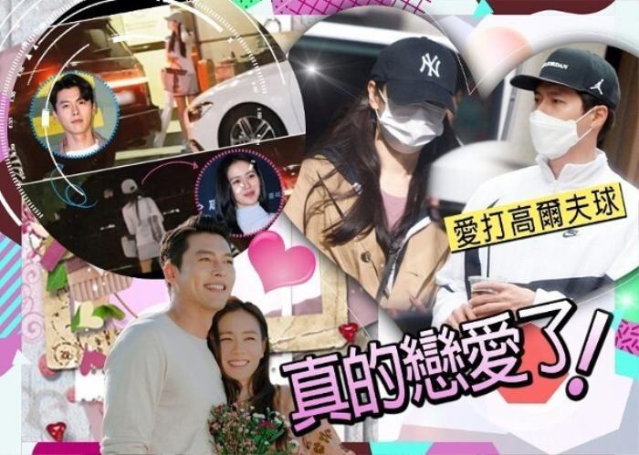 Chưa tổ chức lễ cưới nhưng Hyun Bin và Son Ye Jin đã lộ bằng chứng về chung một nhà? Ảnh 4