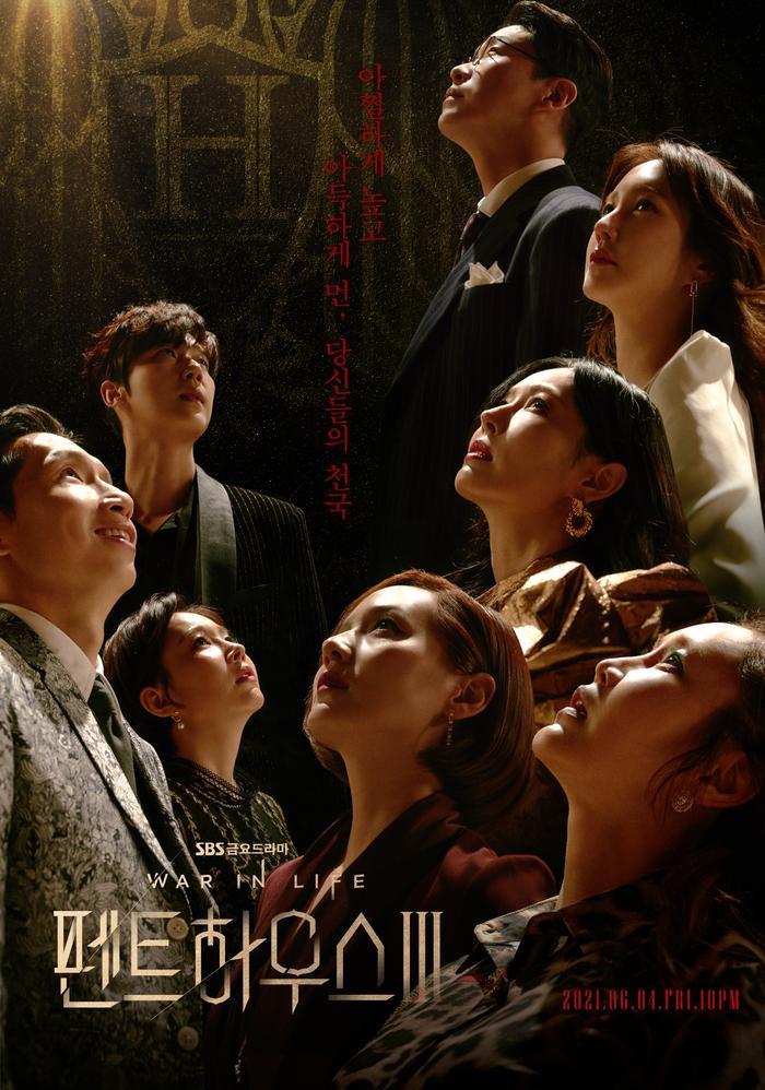 Logan Lee - Min Seol Ah dự tái sinh trong 'Penthouse 3': Em không hiểu, em không hiểu biên kịch ơi! Ảnh 1