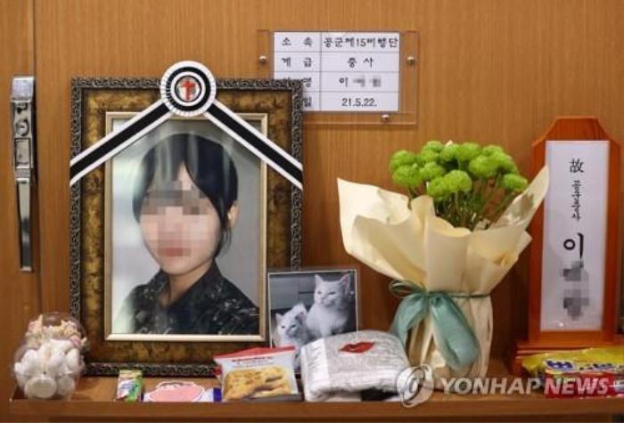 Nữ sĩ quan tự sát vì bị đồng nghiệp quấy rối tình dục gây rúng động Hàn Quốc Ảnh 1