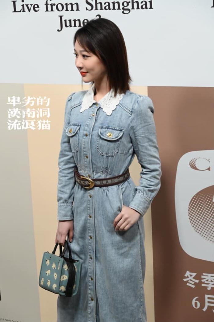 Dương Tử xuất hiện nhạt nhòa với trang phục denim tại show thời trang Ảnh 7