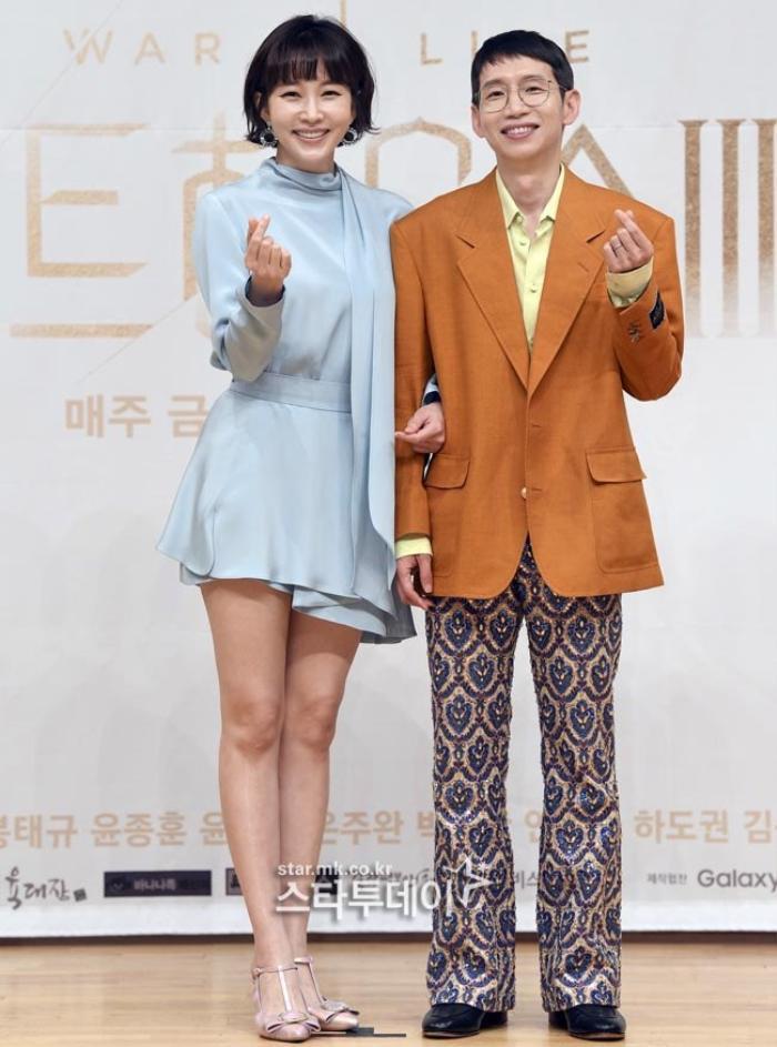 Họp báo 'Penthouse 3': Kim So Yeon xinh đẹp bên 2 chồng, Lee Ji Ah 'mém vồ ếch' Ảnh 8