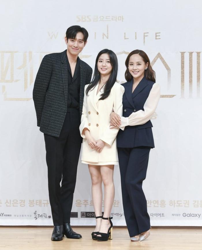 Họp báo 'Penthouse 3': Kim So Yeon xinh đẹp bên 2 chồng, Lee Ji Ah 'mém vồ ếch' Ảnh 10