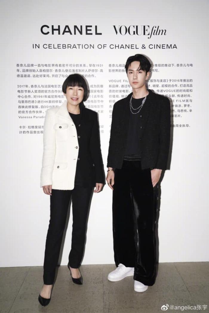 Vương Nhất Bác chính thức trở thành Đại sứ hình tượng Chanel tại Trung Quốc Ảnh 5