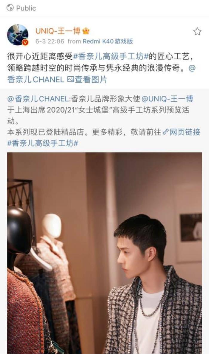 Vương Nhất Bác chính thức trở thành Đại sứ hình tượng Chanel tại Trung Quốc Ảnh 3