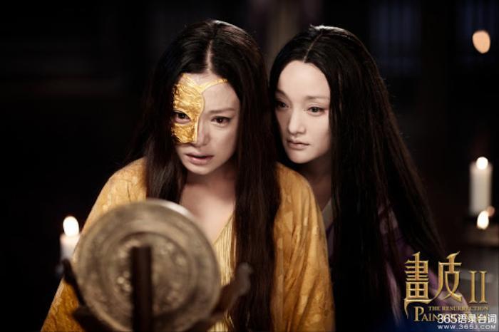 Dự án 'Họa bì 3' đã được phê duyệt, Châu Tấn - Triệu Vy sẽ quay trở lại? Ảnh 4