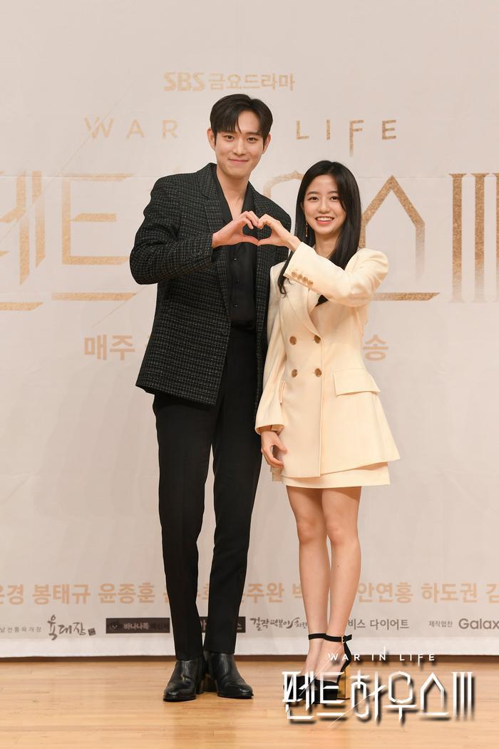 Họp báo 'Penthouse 3': Uhm Ki Joon lộ hint Joo Dan Tae chết, Seok Hun - Bae Rona gặp bi kịch? Ảnh 10