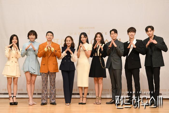 Họp báo 'Penthouse 3': Uhm Ki Joon lộ hint Joo Dan Tae chết, Seok Hun - Bae Rona gặp bi kịch? Ảnh 7
