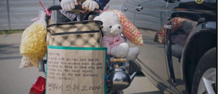 'Penthouse 3' tập 1: Logan banh xác dưới tay dượng Tae, Seo Jin vừa ra tù đã bị cho bay màu ngay tập đầu? Ảnh 25