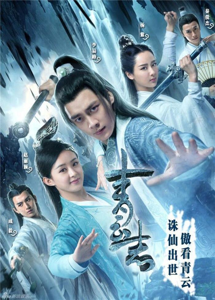 4 bộ phim có lượt xem cao nhất của Triệu Lệ Dĩnh: 'Hoa Thiên Cốt' vẫn chưa phải địch thủ Ảnh 10