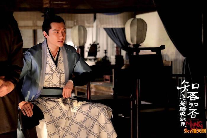 4 bộ phim có lượt xem cao nhất của Triệu Lệ Dĩnh: 'Hoa Thiên Cốt' vẫn chưa phải địch thủ Ảnh 4