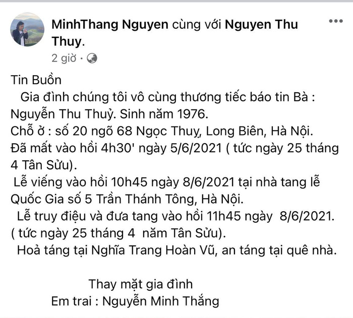Hoa hậu Việt Nam 1994 Nguyễn Thu Thủy qua đời vì đột quỵ ở tuổi 45 Ảnh 1