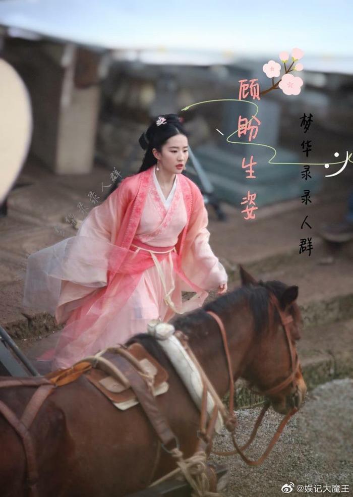 'Mộng hoa lục' tung poster: Lưu Diệc Phi khoe góc nghiêng thần thánh, Trần Hiểu đẹp trai nhất phim Ảnh 8