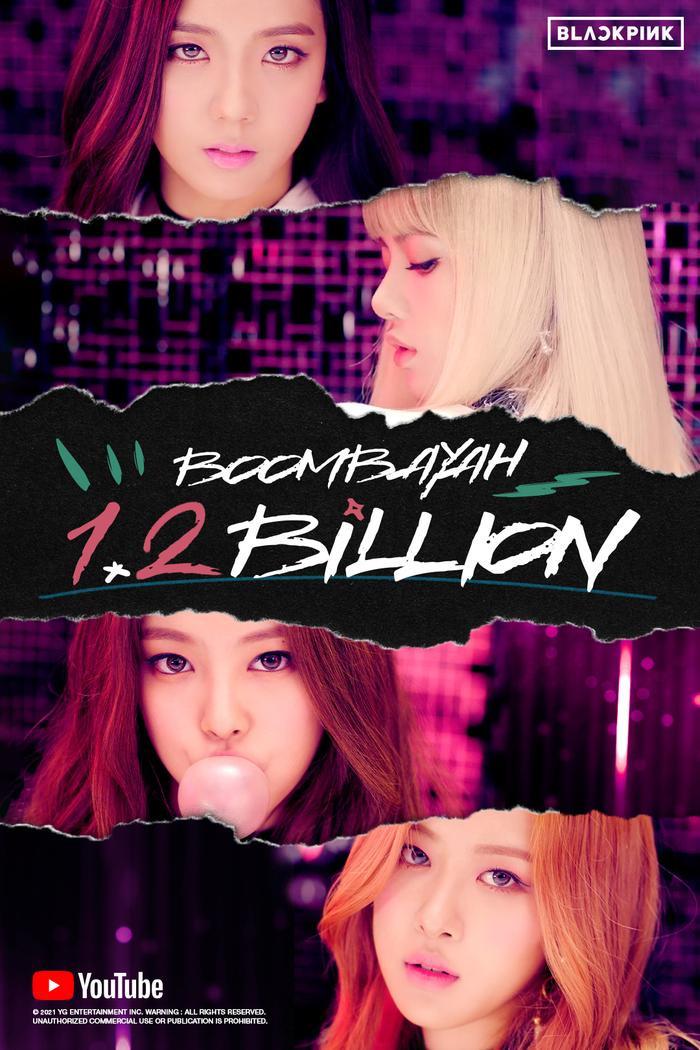 BOOMBAYAH của BlackPink trở thành ca khúc debut đầu tiên của K-pop đạt thành tích này Ảnh 2