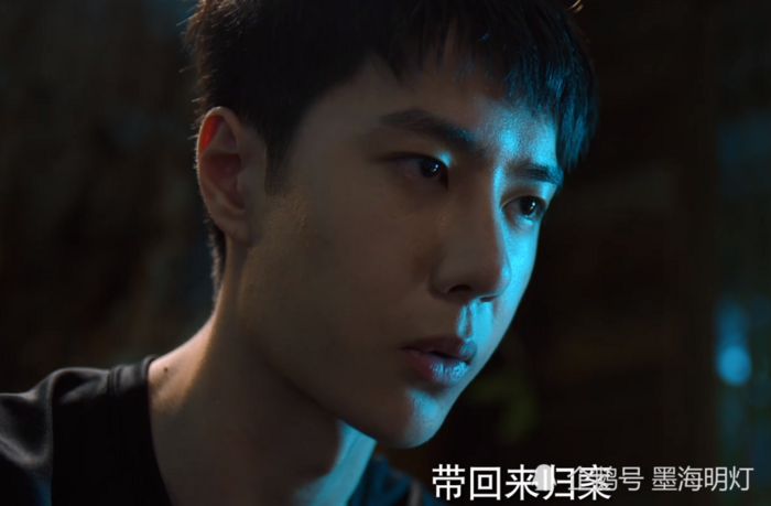 Vương Nhất Bác suýt mất vai trong 'Băng vũ hỏa' vì hình tượng giống kẻ du côn hơn là cảnh sát Ảnh 7