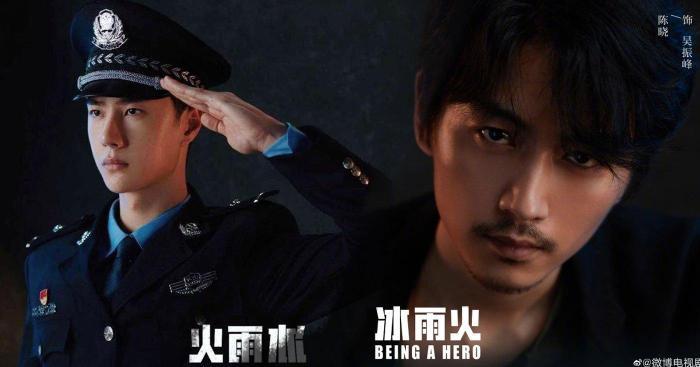 Vương Nhất Bác suýt mất vai trong 'Băng vũ hỏa' vì hình tượng giống kẻ du côn hơn là cảnh sát Ảnh 3