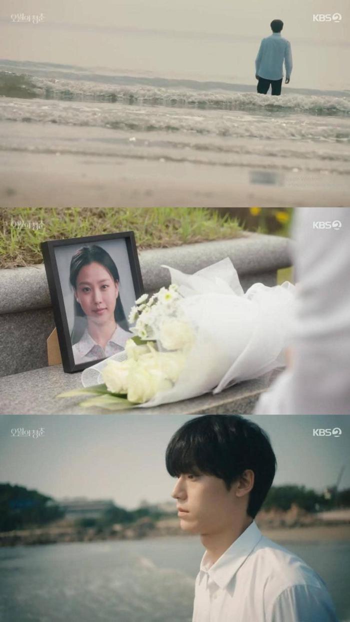 'Tuổi trẻ của tháng năm': Nữ chính của Go Min Si chết, có một người mắc kẹt mãi ở tháng 5 năm ấy Ảnh 18