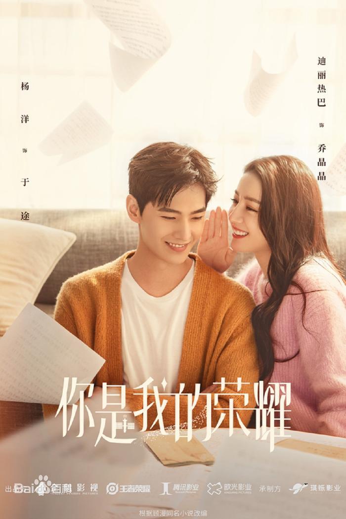 Trailer phim mới ra lò: 'Ngọc cốt dao' của Tiêu Chiến chỉ xếp thứ 3, tác phẩm của Dương Mịch 'flop nặng' Ảnh 5