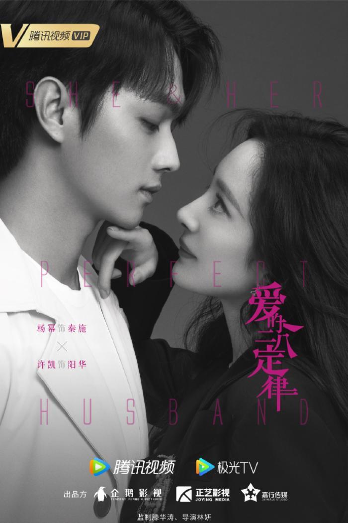 Trailer phim mới ra lò: 'Ngọc cốt dao' của Tiêu Chiến chỉ xếp thứ 3, tác phẩm của Dương Mịch 'flop nặng' Ảnh 7