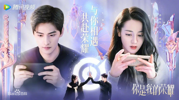 Trailer phim mới ra lò: 'Ngọc cốt dao' của Tiêu Chiến chỉ xếp thứ 3, tác phẩm của Dương Mịch 'flop nặng' Ảnh 4