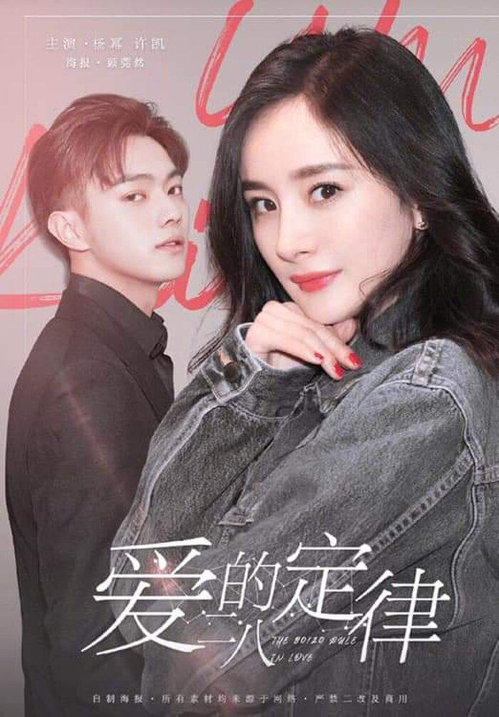 Trailer phim mới ra lò: 'Ngọc cốt dao' của Tiêu Chiến chỉ xếp thứ 3, tác phẩm của Dương Mịch 'flop nặng' Ảnh 9