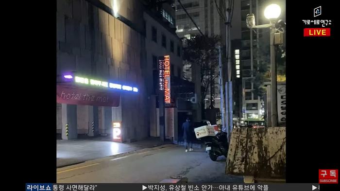 Chồng Choi Ji Woo tố ngoại tình, lộ ảnh dẫn gái vào khách sạn! Ảnh 7