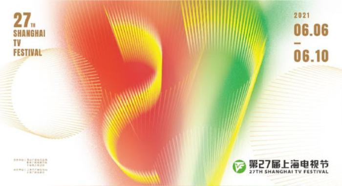 Bạch Ngọc Lan 2021: Vũ Hòa Vỹ, Đồng Dao trở thành Tân Thị đế - Thị hậu Ảnh 1