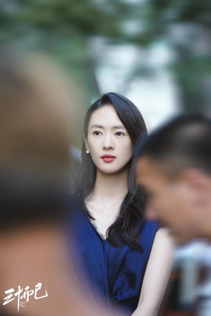 Bạch Ngọc Lan 2021: Vũ Hòa Vỹ, Đồng Dao trở thành Tân Thị đế - Thị hậu Ảnh 14