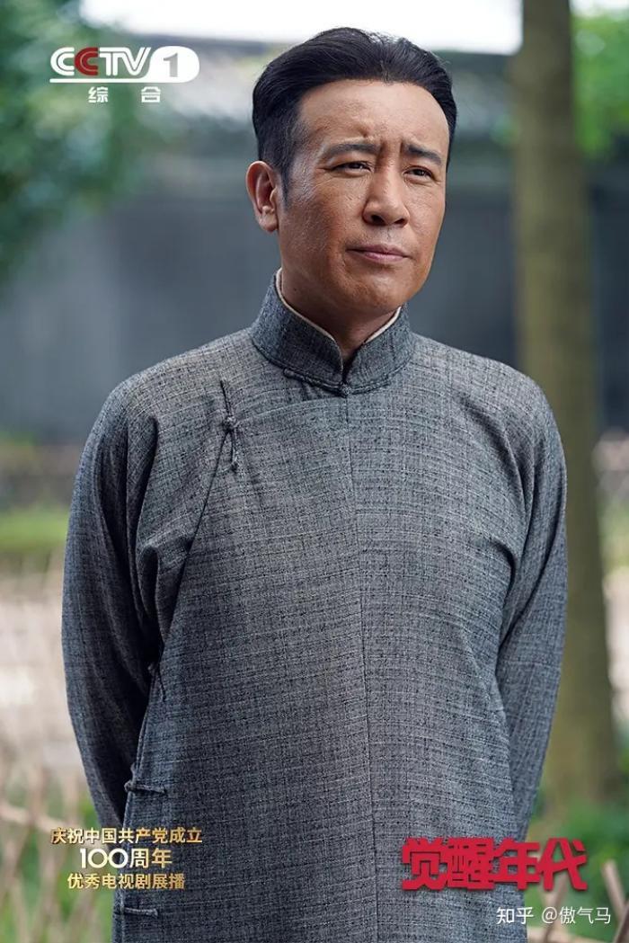 Bạch Ngọc Lan 2021: Vũ Hòa Vỹ, Đồng Dao trở thành Tân Thị đế - Thị hậu Ảnh 11