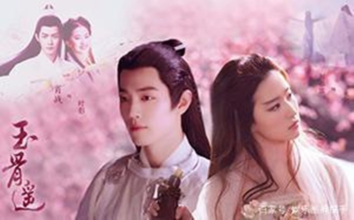 Chê Nhậm Mẫn không xứng đôi với Tiêu Chiến ở 'Ngọc cốt dao', fan ghép đôi thần tượng với nghệ sĩ khác Ảnh 7