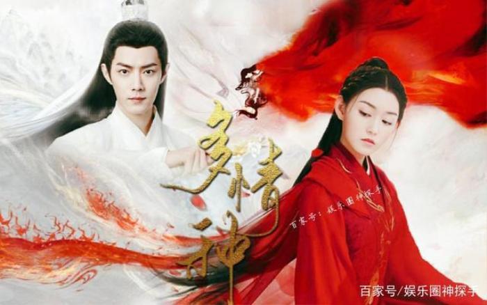 Chê Nhậm Mẫn không xứng đôi với Tiêu Chiến ở 'Ngọc cốt dao', fan ghép đôi thần tượng với nghệ sĩ khác Ảnh 4