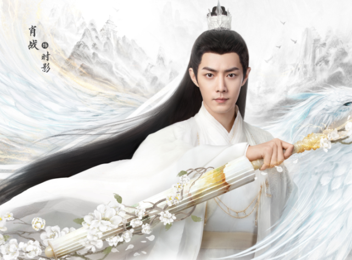 Chê Nhậm Mẫn không xứng đôi với Tiêu Chiến ở 'Ngọc cốt dao', fan ghép đôi thần tượng với nghệ sĩ khác Ảnh 3