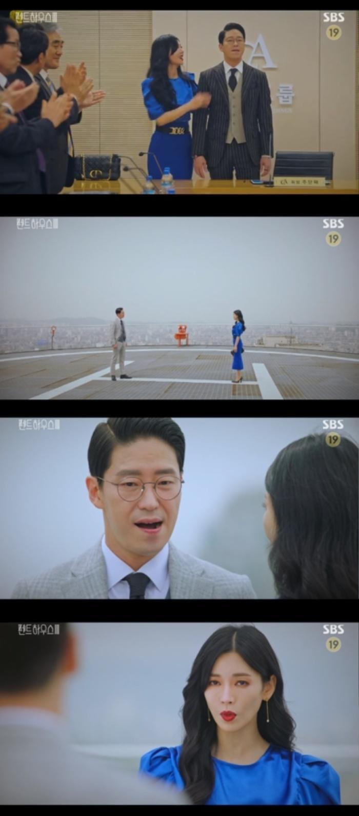 Tập 2 'Penthouse 3': Anh trai sinh đôi của Logan Lee xuất hiện, Cheon Seo Jin hợp tác với Shim Soo Ryeon! Ảnh 5