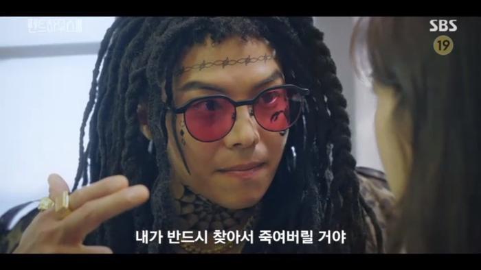 Tập 2 'Penthouse 3': Anh trai sinh đôi của Logan Lee xuất hiện, Cheon Seo Jin hợp tác với Shim Soo Ryeon! Ảnh 7