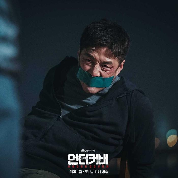 Rating phim 'Penthouse 3' giảm mạnh ở tập 2 - Phim 'Imitation' của Jiyeon (T-ara) trở về mức rating 0% Ảnh 4