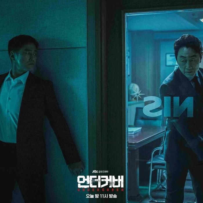Rating phim 'Penthouse 3' giảm mạnh ở tập 2 - Phim 'Imitation' của Jiyeon (T-ara) trở về mức rating 0% Ảnh 3