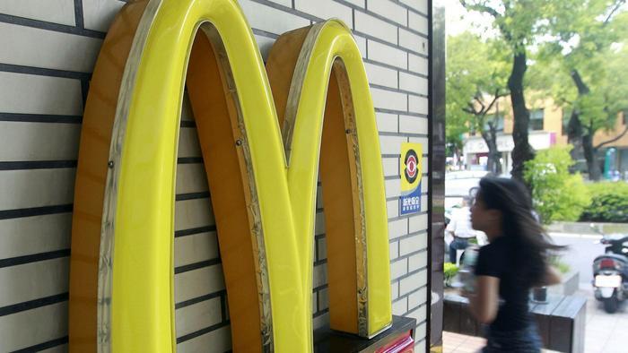 McDonald's bị tin tặc tấn công lấy thông tin khách hàng, nhân viên Ảnh 3