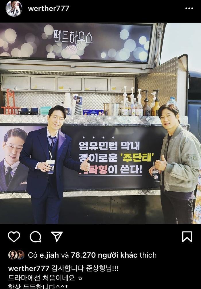 Phim giả tình thật, Uhm Ki Joon - Lee Ji Ah đang hẹn hò? Ảnh 12