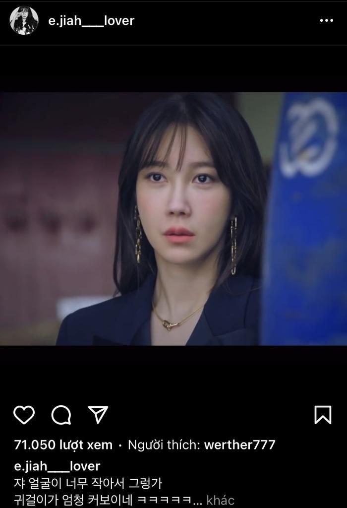 Phim giả tình thật, Uhm Ki Joon - Lee Ji Ah đang hẹn hò? Ảnh 8
