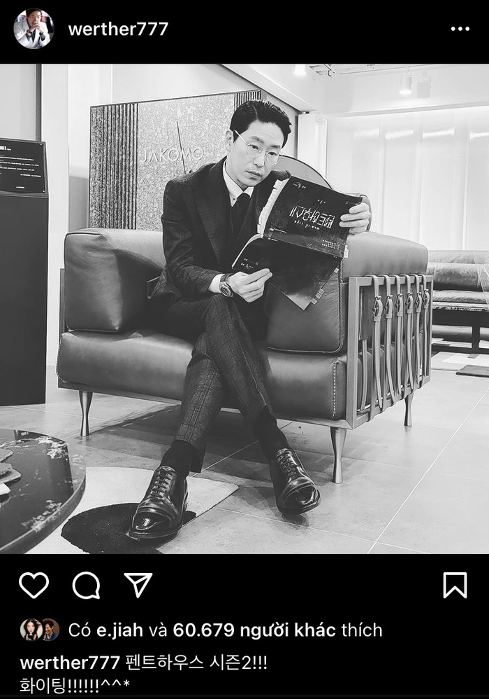 Phim giả tình thật, Uhm Ki Joon - Lee Ji Ah đang hẹn hò? Ảnh 15