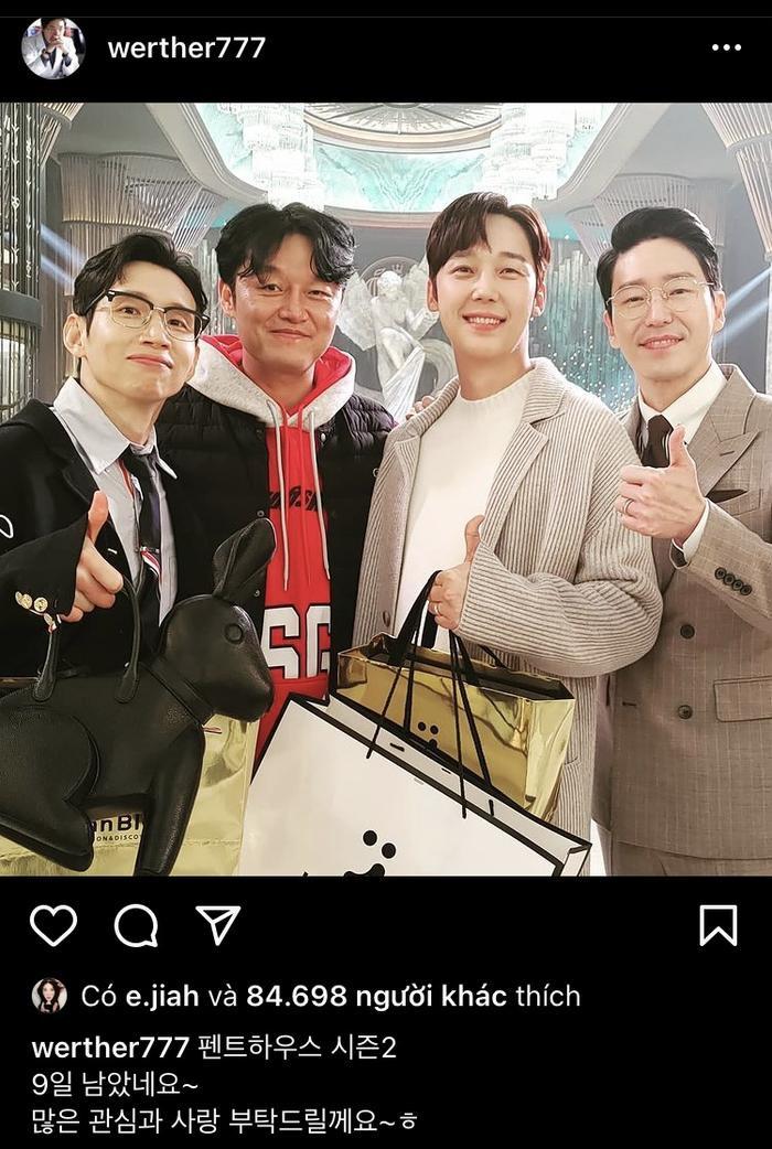 Phim giả tình thật, Uhm Ki Joon - Lee Ji Ah đang hẹn hò? Ảnh 16