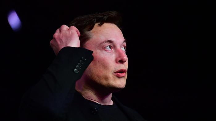 Bitcoin nhảy vọt lên gần 40.000 USD sau dòng tweet từ Elon Musk Ảnh 3