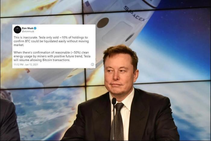 Bitcoin nhảy vọt lên gần 40.000 USD sau dòng tweet từ Elon Musk Ảnh 1
